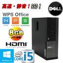 中古パソコン デスクトップ DELL 3010SF Core...