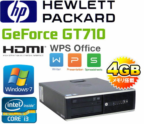 中古パソコン HDMI内蔵GeForce GT710 Windows7 Pro 64Bit Core i3 2100 メモリ4GB DVDマルチ HDD250GB HP 6200sf Office_WPS2017 /R-dg-144/中古