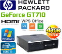 中古パソコン HDMI内蔵GeForce GT710 Windows7 Pro 64Bit Core i3 2100 メモリ4GB DVDマルチ HDD250GB HP 8200 Elite SFF Office_WPS20..