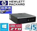 中古パソコン デスクトップ HP 6300SF Core i5 3470 3.2GHz メモリ4GB HDD新品2TB DVDマルチ Windows10 Pro 64bit(MAR)/0500AR /USB3.0対応 /中古