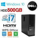 DELL Optiplex 3010SF Core i7 2600(3.4Ghz) HDMI メモリ4GB HDD500GB DVD-ROM WPS Office付き Windows10 Home 64bit(MAR) 1627aR 中古 中古パソコン デスクトップ