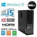 中古パソコン デスクトップ DELL Optiplex 3010SF Core i5 3470(3.2GHz) HDMI メモリ4GB HDD500GB DVD-ROM HDMI WPS Office付き Windows10 Home 64bit(MAR) /1625aR /中古