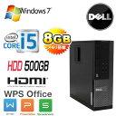 中古パソコン デスクトップ DELL Optiplex 3010SF Core i5 3470(3.2GHz) HDMI メモリ8GB HDD500GB WPS Office付き Windows7Pro 64Bit 1625a7 中古