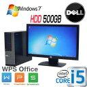DELL Optiplex 3010SF Core i5 3470(3.2GHz) HDMI 20型 ワイド液晶 ディスプレイ メモリ4GB HDD500GB WPS Office付き Windows7Pro 64Bit /1625s7-2R /中古中古パソコン デスクトップ