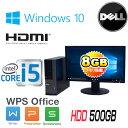 中古パソコン デスクトップ DELL Optiplex 3010SF 22型 ワイド液晶 Core i5 3470(3.2GHz) メモリ8GB HDD500GB DVD-ROM HDMI WPS Office Windows10 Home 64bit(MAR) /1626s-2R /中古