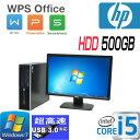 中古パソコン デスクトップ HP 6300 SF Core i5 3470(3.2GHz) メモリ4GB DVD-ROM WPS Office 64Bit Windows7 Pro USB3.0対応 22型ワイド液晶 /1637a6-7R /中古