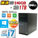 DELL Optiplex 9020MT Core i7 4770(3.4GHz) メモリ16GB DVDマルチ 高速SSD240GB HDD1TB Windows10 Pro 64bit(MAR) /0763aR/中古中古パソコン デスクトップ