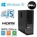 中古パソコン デスクトップ DELL Optiplex 3010SF Core i5 3470(3.2GHz) HDMI メモリ2GB HDD250GB DVD-ROM WPS Office付き Windows10 Home 64bit(MAR) /1625a-6R /中古