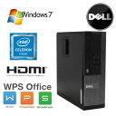 中古パソコン デスクトップ デスクトップパソコン DELL Optiplex 3010SF Celeron Dual Core G530(2.4GHz) メモリ4GB HDD250GB DVD-ROM HDMI WPS Office付き Windows7 Pro 32bit /1559a7-7R /中古