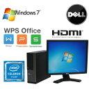 中古パソコン デスクトップ デスクトップパソコン DELL Optiplex 3010SF Celeron Dual Core G530(2.4GHz) メモリ2GB HDD250GB DVD-ROM HDMI WPS Office付き Windows7 Pro 32bit 17型スクエア液晶 ディスプレイ/1559s7-9R /中古
