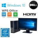 中古パソコン デスクトップ デスクトップパソコン DELL Optiplex 3010SF Celeron Dual Core G1610 (2.6GHz) HDMI メモリ2GB HDD250GB WPS Office付き Windows10 Home 64Bit(MAR) 20型ワイド液晶 ディスプレイ /1630s-4R /中古