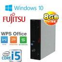 中古パソコン デスクトップ 正規OS Windows10 64Bit 富士通 FMV d582 Core i5-3470(3.2Ghz) メモリ8GB HDD250GB DVD-ROM Office_WPS2017 1415A8-R(d-) USB3.0対応 中古