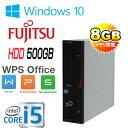 中古パソコン デスクトップ 正規OS Windows10 64Bit 富士通 FMV d582 Core i5-3470(3.2Ghz) メモリ8GB HDD500GB DVDマルチ Office_WPS2..
