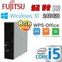 中古パソコン デスクトップ 正規OS Windows10 64Bit 富士通 FMV d582 Core i5-3470(3.2Ghz) メモリ8GB SSD新品240GB DVDマルチ WPS Office付き 1419a8-R(d-) USB3.0対応 中古