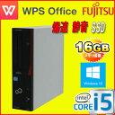 7月14日20時〜エントリーで全品ポイント5倍 中古パソコン デスクトップ 正規OS Windows10 64Bit 富士通 FMV d582 Core i5-3470(3.2Ghz) 大容量メモリ16GB SSD新品240GB DVDマルチ WPS Office付き 1419a16-R(d-) USB3.0対応 中古