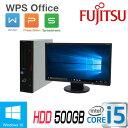 中古パソコン デスクトップ 正規OS Windows10 64Bit 富士通 FMV d582 Core i5-3470(3.2Ghz) メモリ8GB HDD500GB DVDマルチ WPS Office ..