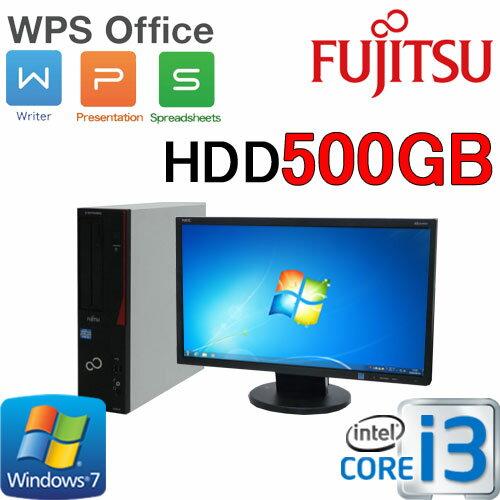 中古パソコン デスクトップ デスクトップパソコン Corei3 3220 3.3GHz Windows7 Pro 64Bit メモリ4GB HDD500GB 富士通 FMV-d582 DVD-ROM WPS Office 22型ワイド液晶 R-dtb-638 中古