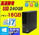 DELL Optiplex 7010SF Core i7 3770(3.4GHz) 大容量メモリ16GB DVDマルチ SSD新品256GB WPS Office付き Windows10 Home(MAR) R-d-373 中古パソコン デスクトップ