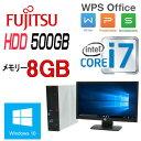 中古パソコン デスクトップ 富士通 FMV-D583 Core i7 4770(3.4Ghz) メモリ8GB HDD500GB DVD±R/RW WPS Office Windows10Pro 64bit(MAR) ..