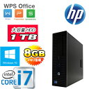HP 600 G1 SF Core i7 4790 3.6GHz メモリ8GB HDD1TB DVDマルチ Windows10 Pro 64bit MAR /WPS Office付き /1623a1-mar-R /USB3.0対応 ..