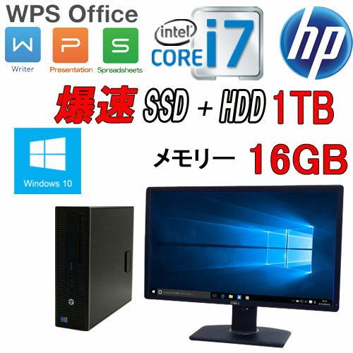 中古パソコン デスクトップ HP 600 G1 SF Core i7 4790 3.6GHz 大容量メモリ16GB 高速SSD240GB + HDD1TB DVDマルチ Windows10 Pro 64bit MAR WPS Office付き USB3.0対応 フルHD フルHD対応 24型ワイド液晶 ディスプレイ 中古 1658s21-mar-R