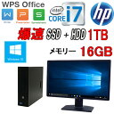HP 600 G1 SF Core i7 4790 3.6GHz 大容量メモリ16GB 高速SSD240GB + HDD1TB DVDマルチ Windows10 Pro 64bit MAR WPS Office付き USB3...