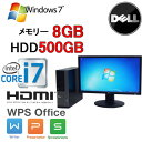 DELL Optiplex 3010SF フルHD対応23型 ワイド液晶 ディスプレイ Core i7 2600(3.4GHz) DVD-ROM メモリ8GB HDD500GB HDMI WPS Office付..