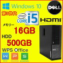DELL Optiplex 3010SF Core i5 3470(3.2GHz) HDMI メモリ16GB HDD500GB DVD-ROM WPS Office付き Windows10 Home 64bit(MAR) /1625a-3R /中古中古パソコン デスクトップ