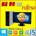 中古パソコン デスクトップ 正規OS Windows10 64Bit 富士通 FMV d582 Core i5-3470(3.2Ghz) メモリ16GB SSD新品120GB DVDマルチ WPS Of..
