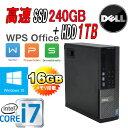 今だけエントリー 楽天カード決済で全品ポイント13倍! DELL 9020SF Core i7 4770 大容量メモリ16GB DVDマルチ 新品SSD256GB 新品HDD1TB Windows10 Pro 64bit 0006a-marR 中古 中古パソコン デスクトップ