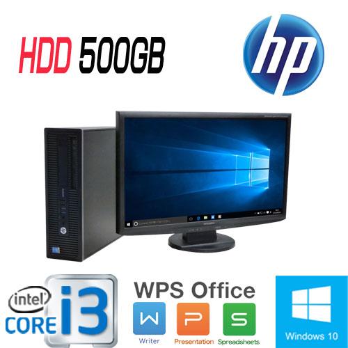 中古パソコン デスクトップ HP 600 G1 SF フルHD対応 23型ワイド液晶 ディスプレイ Core i3 4130 3.4GHz メモリ4GB HDD500GB DVDマルチ Windows10 Pro 64bit MAR WPS Office付き 1593sR USB3.0対応 中古