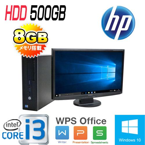 中古パソコン デスクトップ HP 600 G1 SF フルHD対応 23型ワイド液晶 ディスプレイ Core i3 4130 3.4GHz メモリ8GB HDD500GB DVDマルチ Windows10 Pro 64bit MAR WPS Office付き 1594sR USB3.0対応 中古