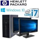 中古パソコン デスクトップ HP 8300MT Core i7 3770 3.4G メモリ4GB HDD500GB DVDマルチ Windows10 Pro 64bit デュアルモニタ 2画面 22型ワイド液晶 ディスプレイ 0932dR USB3.0対応 中古