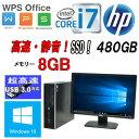 Windows10 Home 64bit Core i7 3770 3.4GHz メモリ8GB 高速新品SSD512GB DVDマルチ HP 6300sf フルHD 23型ワイド液晶 ディスプレイ WPS Office付き USB3.0対応 1552sR中古パソコン デスクトップ