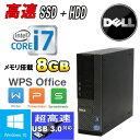 中古パソコン デスクトップ DELL Optiplex 9010SF Core i7-3770 3.4GHz メモリ8GB 高速新品SSD120GB HDD320GB DVDマルチ Windows10 Home 64bit MAR USB3.0対応 0031a-2R