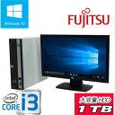 中古パソコン デスクトップ 正規OS Windows10 64Bit 富士通 FMV d582 Core i3 3220(3.3GHz) メモリ4GB HDD1TB DVDマルチドライブ WPS O..