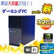 中古パソコン【最強ゲーム仕様 Grade 寿】 DELL Optiplex 9020MT(Core i7-4770)(メモリ32GB)(新品2000GB)(DVD-Multi)(GeforceGTX750Ti)(64Bit Win7Pro)(無線LAN対応)【ゲーミングpc】02P29Aug16【R-dg-191】【中古】