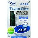 Team TSD3L4G1600C11 4GB DDR3-1600 1.35V低電力モデル SO-DIMMメモリ ノートPC・NUCに最適