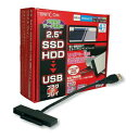 UNITCOM UNI-AD-SATA25U3/N 2.5インチSATAドライブをUSB3.0接続に変換するアダプター