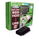 UNITCOM UNI-AD-SAIDEU2/N SSD/HDD SATA IDE用 USB2.0変換アダプタ