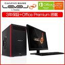 [3年保証+Office Premium付]iiyama Lev-M022-i5-RNSSM [Windows 10 Home] モニタ別売 Core i5-7500 /8GB/240GB SSD/GeForce GTX 1060 ゲーミング パソコン