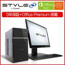 [3年保証+Office Personal] iiyama Stl-M022-i5-HF1SM [Windows 10 Home] モニタ別売 Core i5-7500/240GB SSD搭載 ミニタワーパソコン