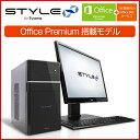 [Office Premium付]iiyama Stl-M022-C-HF2HM [Windows 10 Home] モニタ別売 Celeron G3930/8GB メモリ/2TB HDD/DVDスーパーマルチ ミニ..