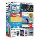 IRT 動画ダウンローダー6 YouTube、ニコニコ動画、FC2動画の動画をダウンロードして、パソコンに保存することができるソフト