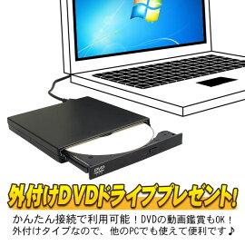 ��ťѥ������ޥ��դ���Corei5��ܤο͵���Х�������dynabookR7318GB����Corei5̵��LAN�ꥫ�Х���¢HDMI���դ�DVD�ɥ饤��Windows7Pro64bit��KingsoftOffice��(2013)�ۡ���š�
