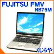 ショッピングわけ有 わけ有 富士通 FMV-BIBLO NB75M PentiumM740 15インチ液晶 DVDスーパーマルチ 無線LAN マニュアル・リカバリディスク付属 KingsoftOffice2012 WindowsXP 中古ノートパソコン 34 【中古】