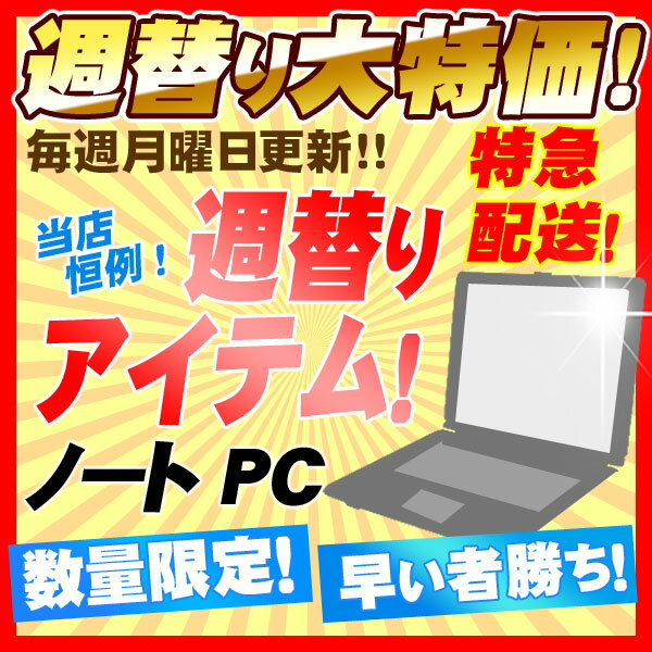 中古パソコン ★日本未発売!レアモノな快適ThinkPad★ Lenovo ThinkPa…...:pckujira:10207085