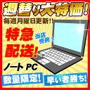 ★中古パソコン 3.5万以上で送料無料・安心のサポートの中古パソコンくじらや 中古PC★