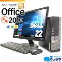 デスクトップパソコン microsoft office付き ...