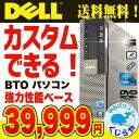 強力性能ベース カスタム デスクトップパソコン 中古 8GB...